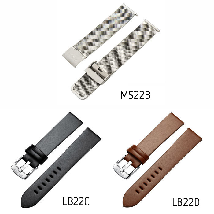 Svalbard leather & metal watch straps
