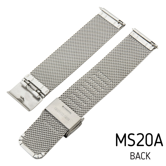 Svalbard mesh metal watch band MS20A (back side)