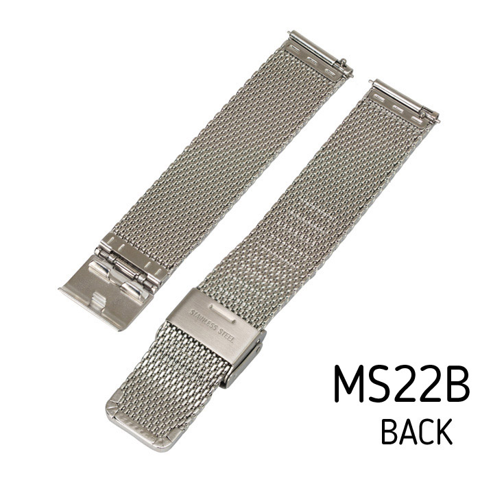 Svalbard mesh metal watch band MS22B (back side)
