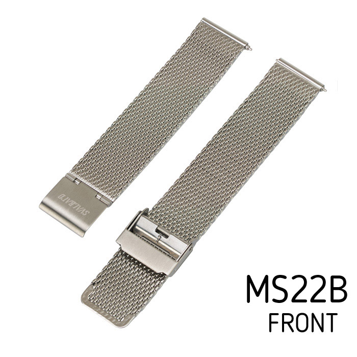 Svalbard mesh metal watch band MS22B (front side)